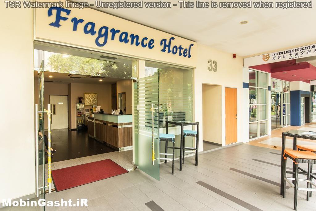 Fragrance Balastier