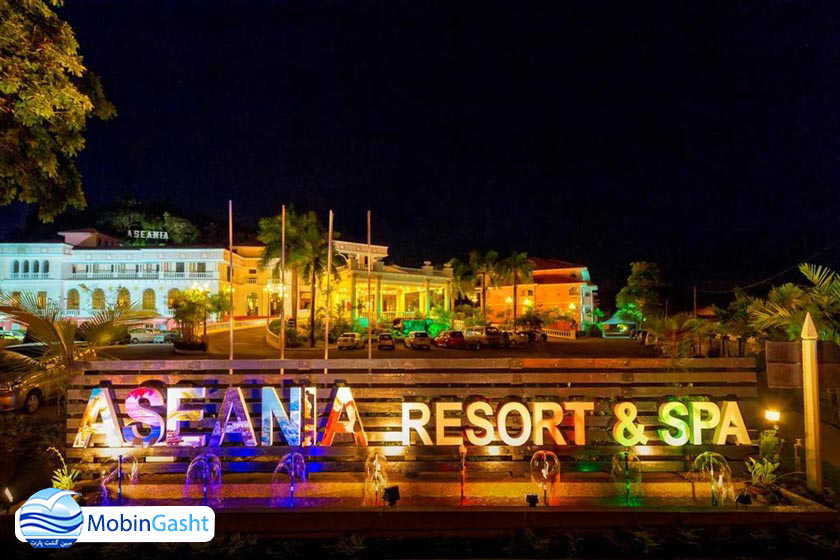 هتل Aseania Resort