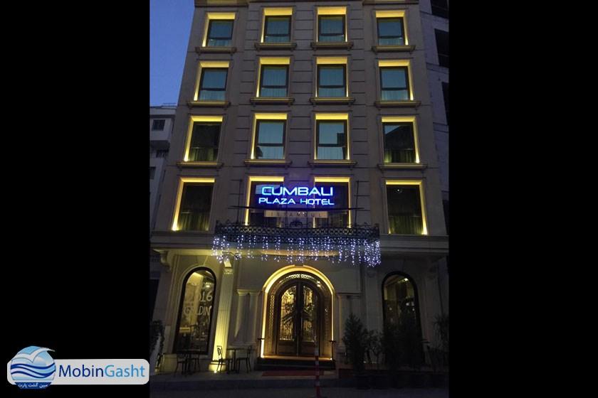 هتل Cumbali Plaza