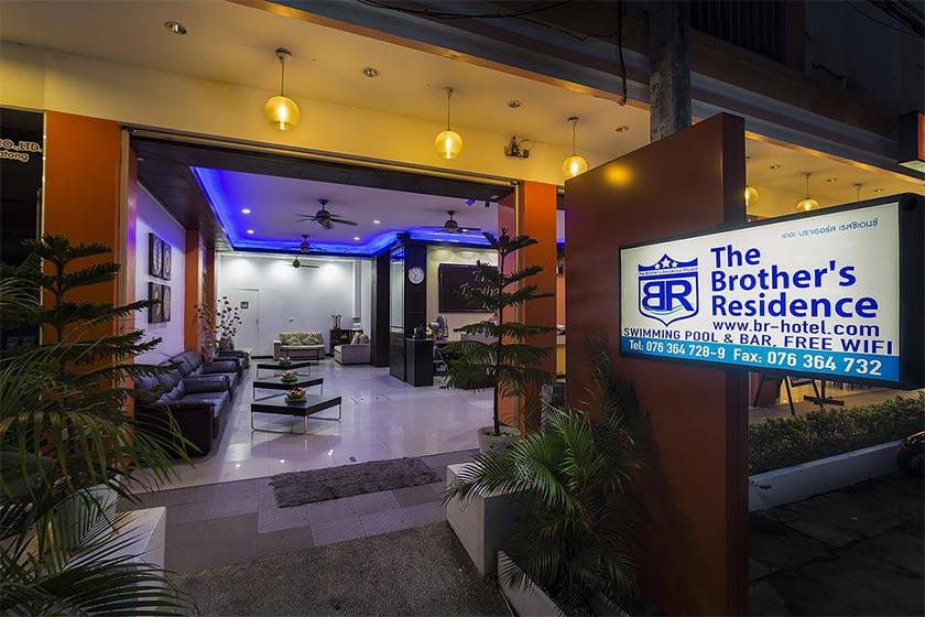 هتل Sharaya Residence