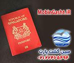 راهنمای جامع گرفتن اقامت سنگاپور