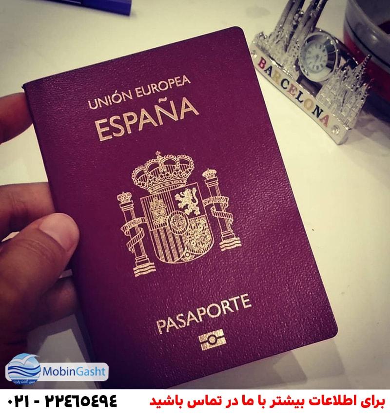 مدارک مورد نیاز سفارت اسپانیا