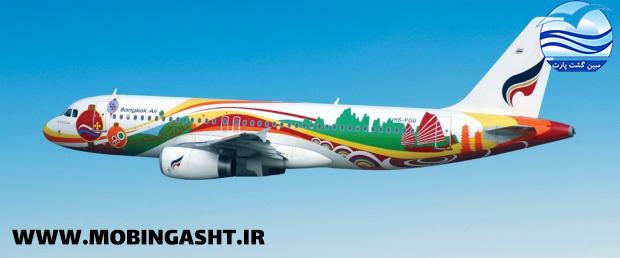 نرخ بلیط هواپیما بانکوک نوروز ۹۸