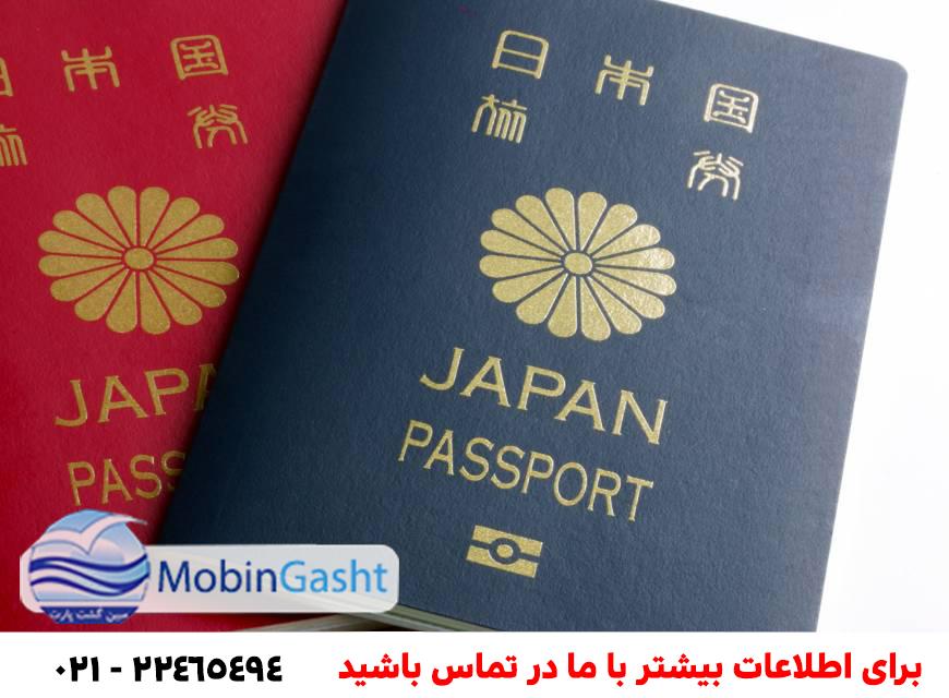 راهنمای دریافت ویزا ژاپن