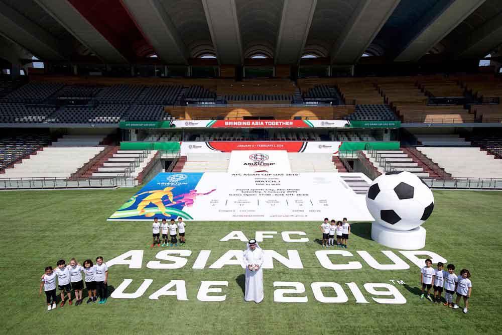 مراسم افتتاحیه جام ملتهای آسیا