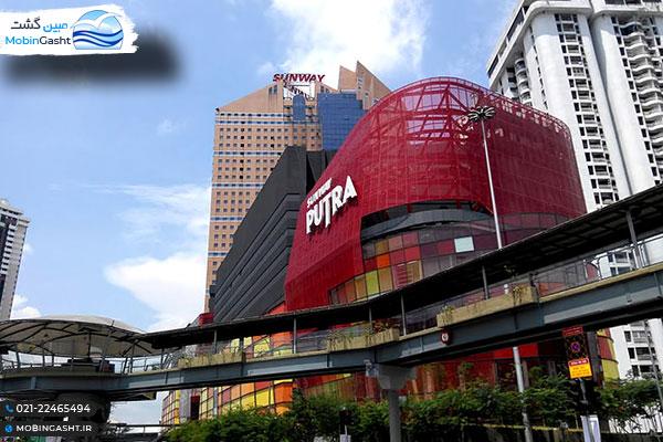مرکز-خرید-سانوی-پوترا