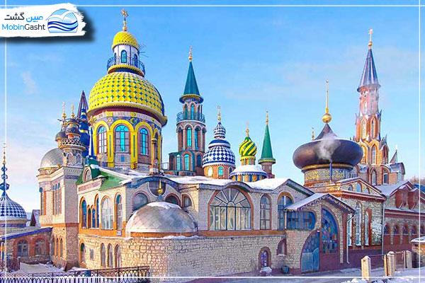 معبد-همه-ادیان-(Temple-of-All-Religions)