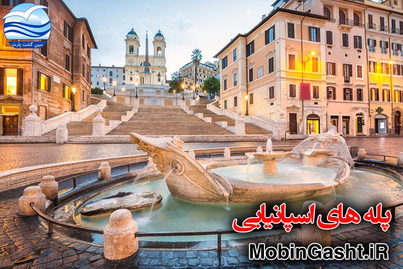 پله-های-اسپانیایی-رم-ایتالیا