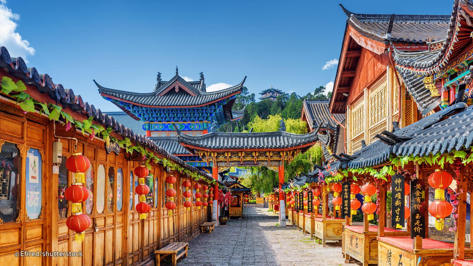 شهر-لی-جیانگ-چین