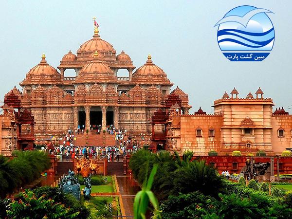 معبد-اکشاردام-دهلی-Akshardham