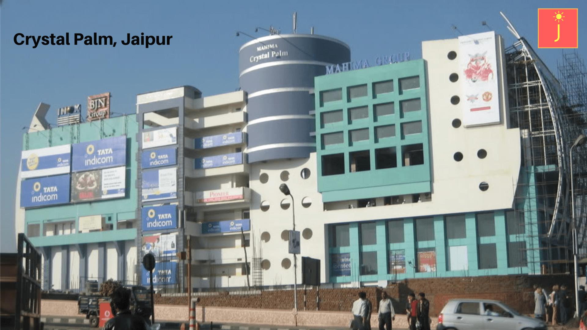 مرکز-خرید-کریستال-پالم-جیپور