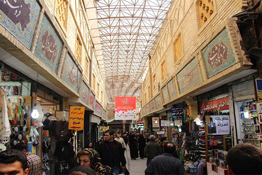 بازار-تجریش-تهران