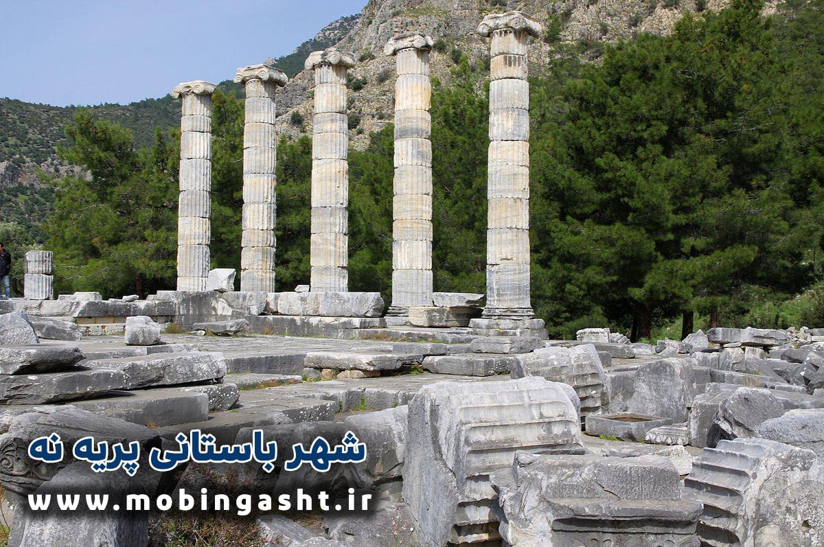 شهر-باستانی-پریه-نه