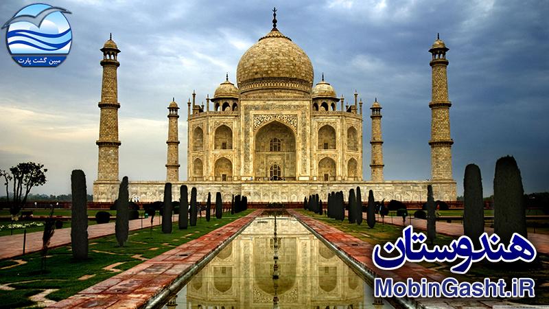 معرفی-جاذبه-های-گردشگری-هند