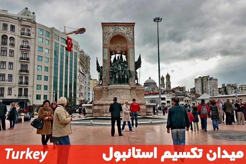 میدان-تکسیم-استانبول