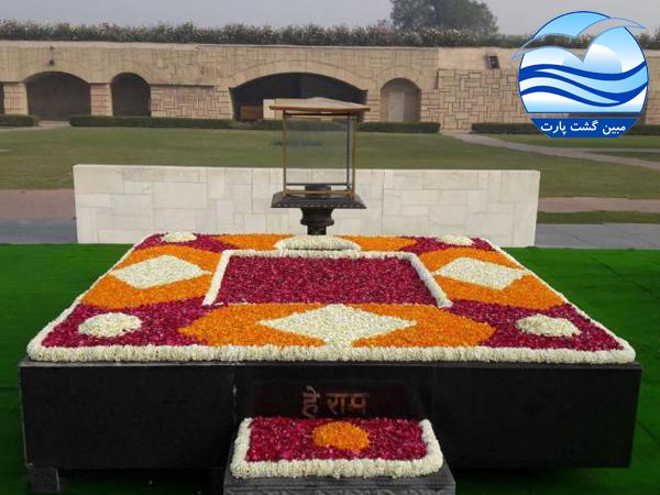 آرامگاه-مهاتما-گاندی-Tomb-of-Mahatma-Gandhi