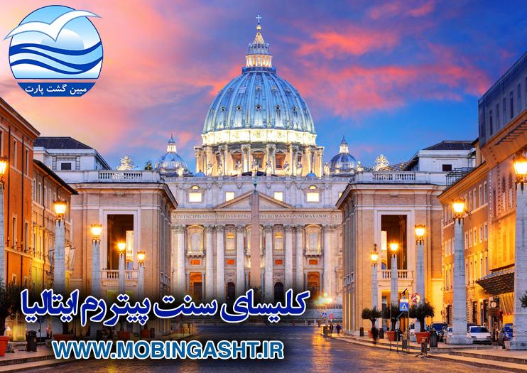 کلیسای-سنت-پیتر-رم-ایتالیا